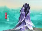 《剑网3》轻功特效披风视频 童话场景惊艳亮相