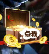 CF6月版本活动 复活币、宝箱密钥等你来领