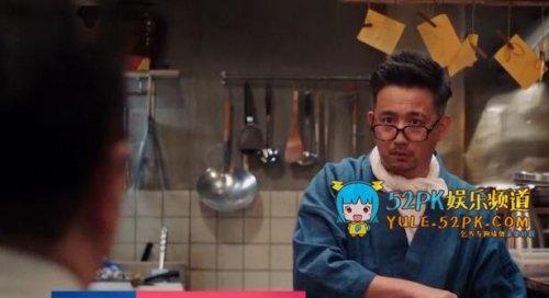 《深夜食堂》第14集预告 胖哥狂追空姐小泉