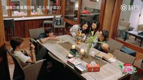 《花儿与少年第三季》第十一期彩蛋 花少团深夜PK桌游乐趣多