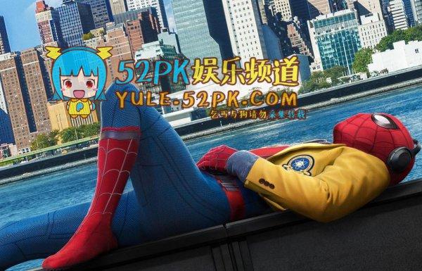《蜘蛛侠》彼得帕克秘密聊天记录遭曝光 看视频说话