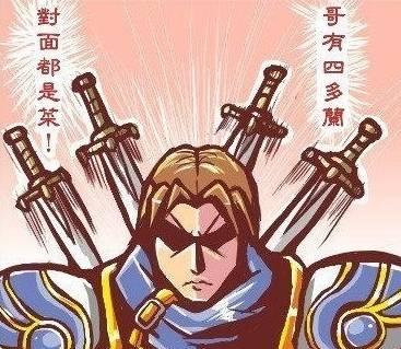 多兰家族新成员 多兰匕首将在S8加入游戏