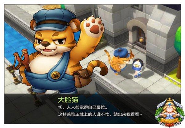 岛2爆笑盘点 那些让人出戏的中国特色名字