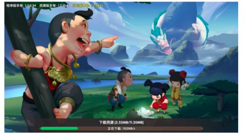 腾讯云Dolphin上线 开启游戏更新easy模式