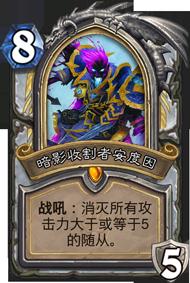 欢迎打脸系列 李博预测卡牌削弱的内容
