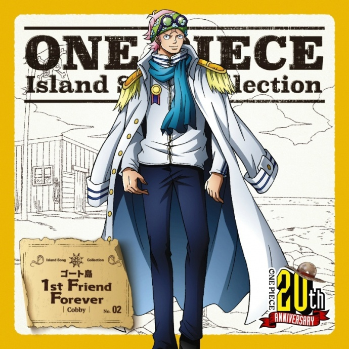 """""""ONE PIECE Island Song Collection""""公开特典图组"""