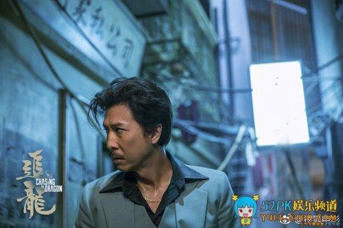 《追龙》9月30日上映 甄子丹、刘德华兄弟反目