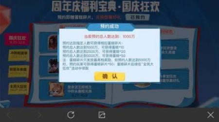 王者荣耀甄姬周年皮肤游园惊梦免费获得方法