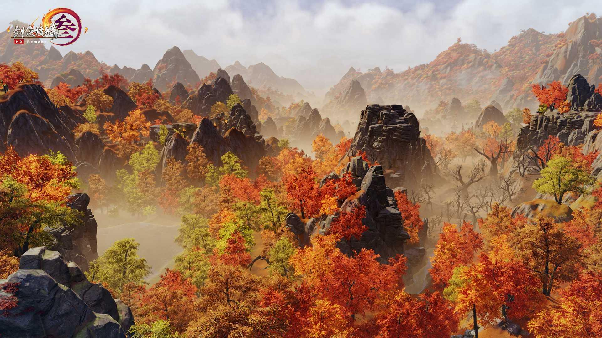 多样化野外场景 《剑网3》重制版枫华谷洛道首曝