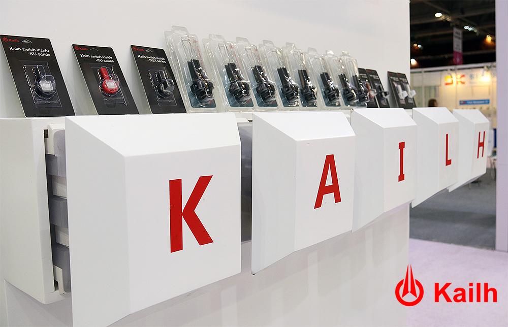 凯华Kailh携新轴体 纪念版键盘亮相香港电子展