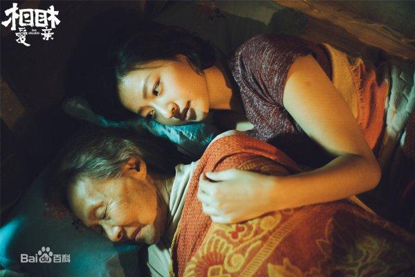 电影相爱想亲高清剧照来袭 三个女人恋情何去何从