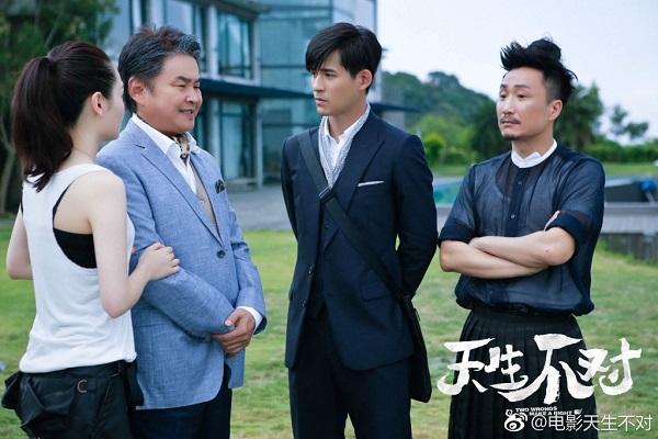 《天生不对》发布海报剧照 周渝民薛凯琪龙虎相斗