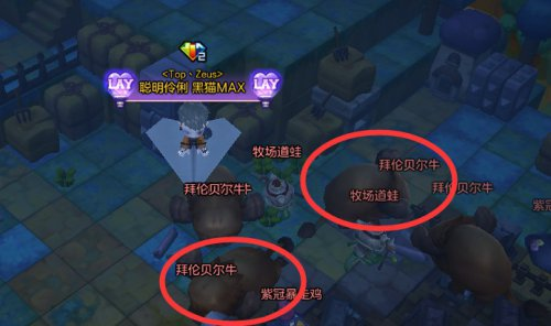 《冒险岛2》11月13日每日任务攻略