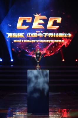 京东杯·2017中国电子竞技嘉年华落下帷幕,被赞刷新中国电竞里程