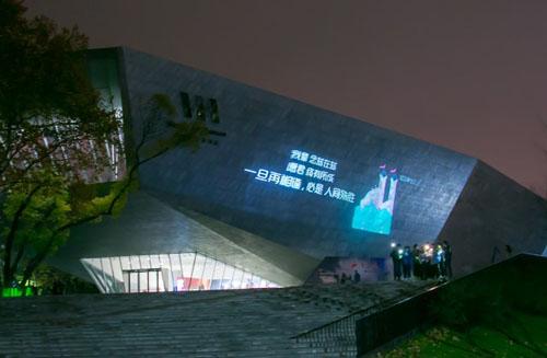 一夜之间变成《纪念碑谷》心世界纪念馆走进五大高校