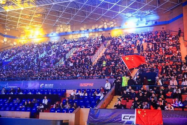 CFS2017世界总决赛西安落幕 中国军团夺双端冠军
