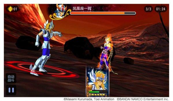 《圣斗士星矢-小宇宙幻想传》双12特惠 限时扭蛋开启
