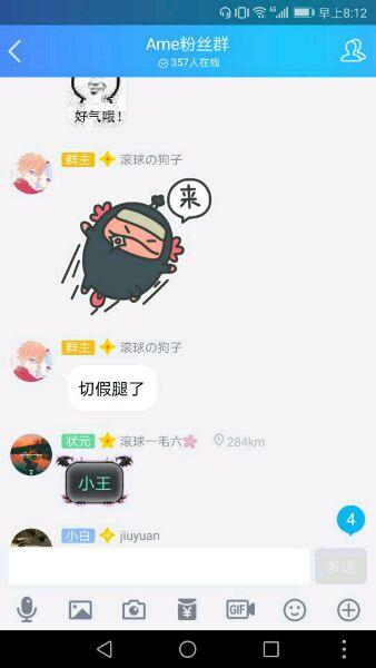 8师傅直播透露LGD换人 A、M二皇不可兼得