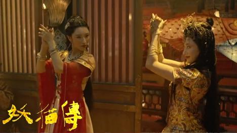 《妖猫传》原片片段 重温电影中精彩绝伦的三段舞蹈