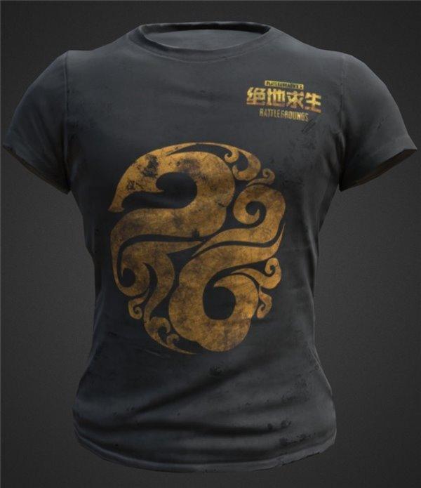绝地求生国服限定T恤曝光 青花瓷还有中国龙