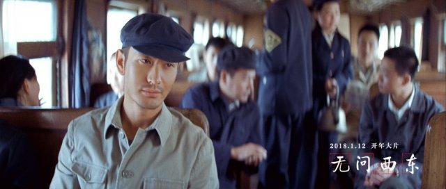 陈鹏踏上返乡的列车