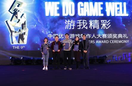 """斩获""""中国移动游戏产业助力奖"""" 腾讯社交广告助力游戏产业生态"""