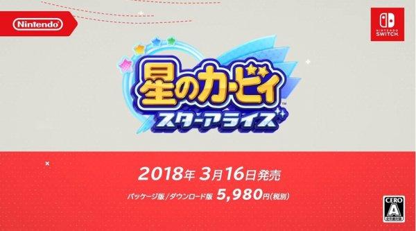 任天堂迷你直面会汇总 多款新作将在春季发售
