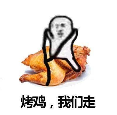 """游道菜谱:好吃又好玩 看网易如何花样""""做鸡"""""""