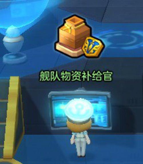 天空堡垒玩法2月8日推出 势力玩法及奖励预告