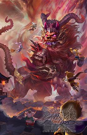 共斗新春年兽 《三国杀》全新玩法上线!