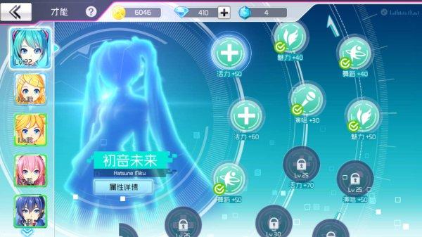 大更新!《初音未来:梦幻歌姬》调音测试评测