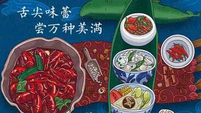 舌尖上的中国第三季将播 开启新的美食旅途