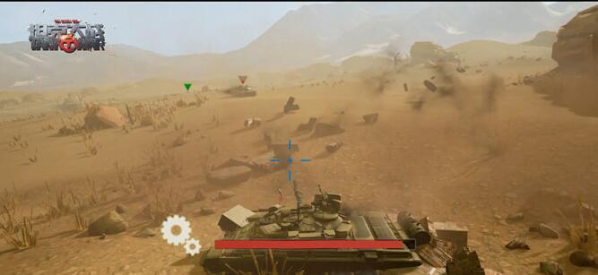 驾驶坦克作战 《坦克大战 VR》展开半价促销