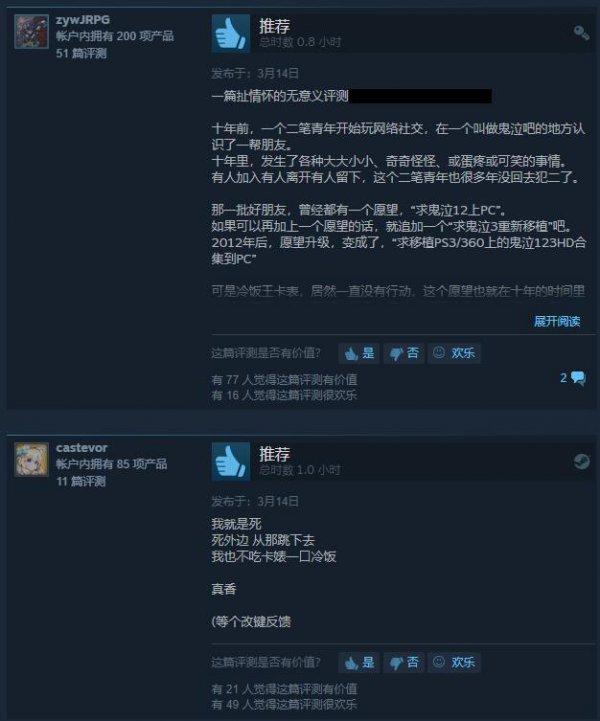 《鬼泣HD合集》上架Steam 这口冷饭玩家很买账