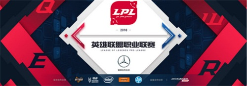 3月17日LPL五周年 微笑草莓Gogoing领衔再登LPL舞台