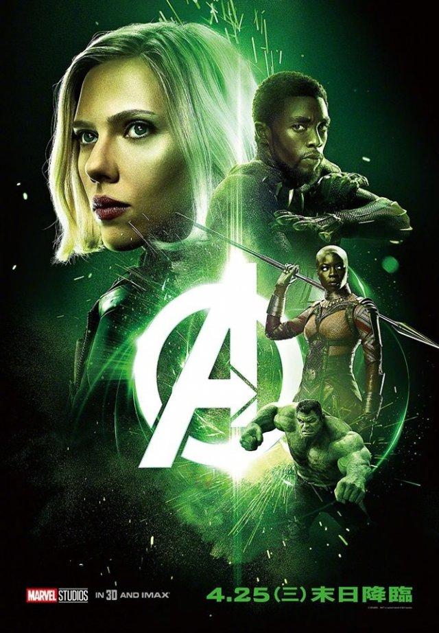 《复仇者联盟3》新海报曝光 超级英雄拯救宇宙