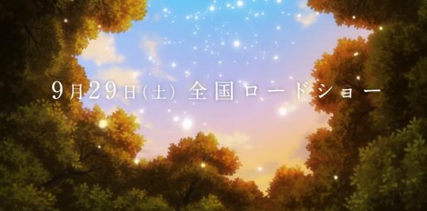 《夏目友人帐》十周年剧场版定名