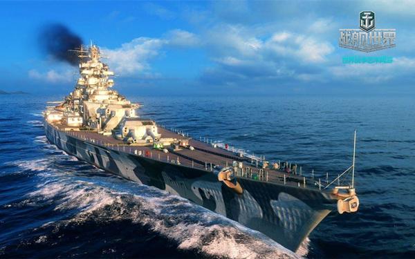 0氪获取阿拉巴马 《战舰世界》金币船推荐-下篇