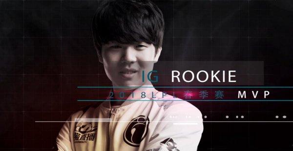 18年LPL春季常规赛MVP公布 IG Rookie名至实归