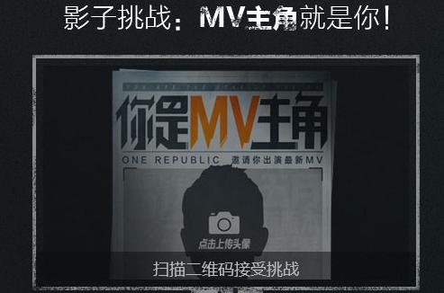 《极品飞车OL》主题曲《生而竞速》MV即将来袭