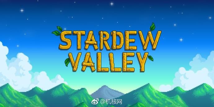 《星露谷物语》多人模式开启测试 steam平台率先测试