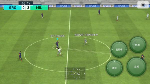 《实况足球》下载量突破1亿 5月10日开启TestFlight首测