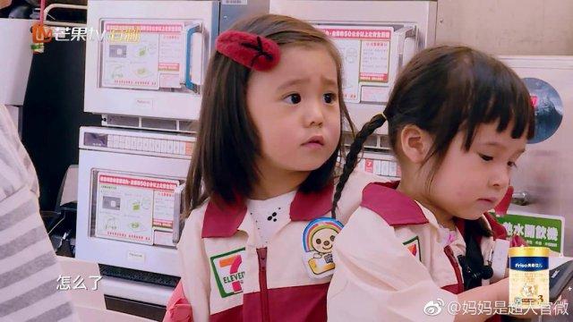 贾静雯动怒回呛 微博发声保护女儿����不受伤害