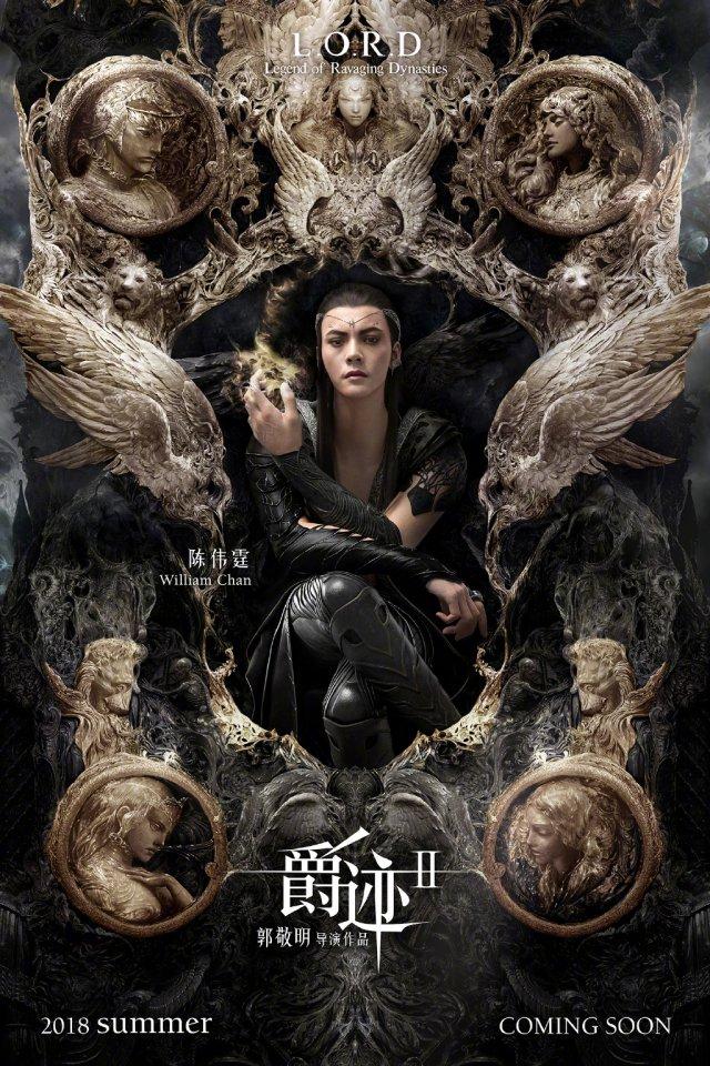 《爵迹2》发概念海报 吴亦凡难道一人分饰两角?