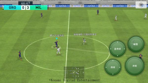 《实况足球》下载量破1亿 国服TestFlight首测开启