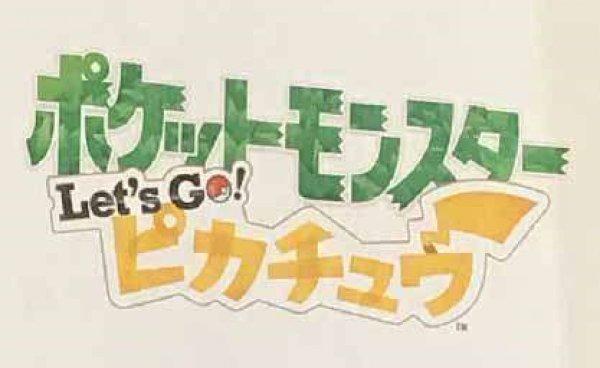 《精灵宝可梦》新作爆料:将与《宝可梦Go》联动
