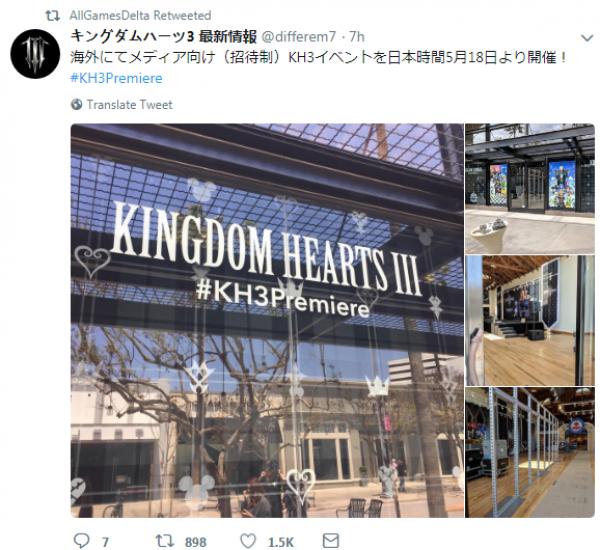 《王国之心3》发布会现场照曝光