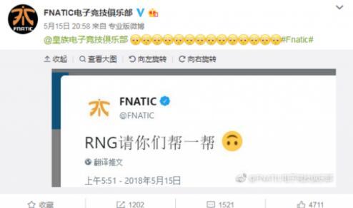 RNG帮帮忙是什么梗什么意思_FNC为什么要RNG帮帮忙