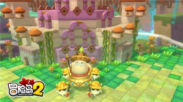 蘑菇王带你岛上吃鸡!《冒险岛2》生存挑战今日开启