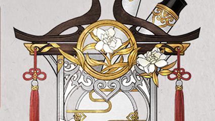 《剑网3》九周年视频大赛开启 新赛季技改全网直播